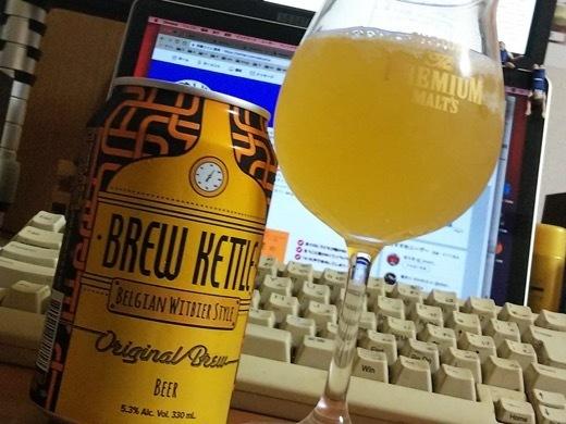 brewkettle-1.jpg