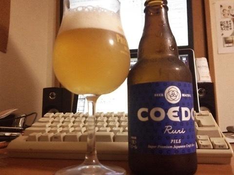 coedo-4.jpg