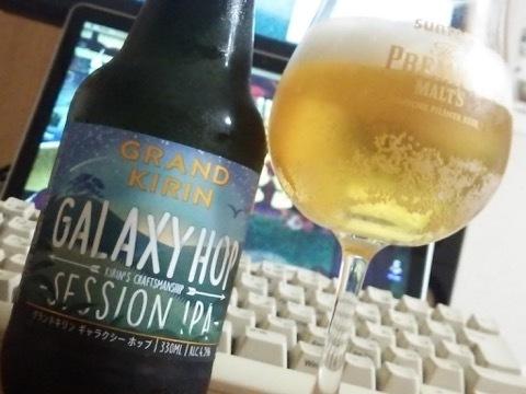 galaxyhop-1.jpg