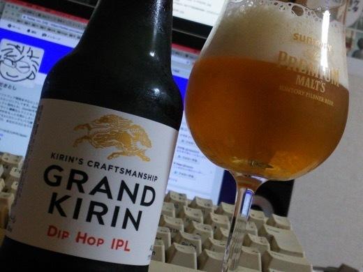 grandkirin-4.jpg
