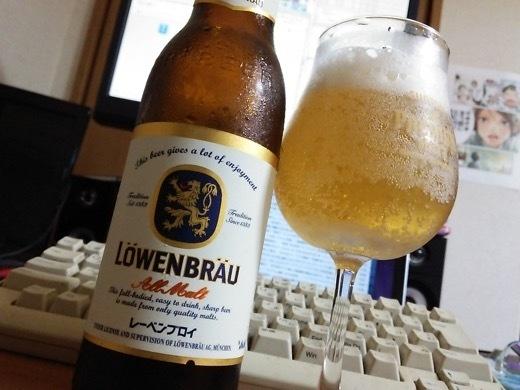 lowenbrau-2.jpg