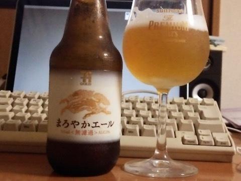 maroyaka-1.jpg