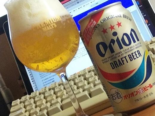 orion-1.jpg